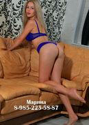 Проститутка Марина +7 (985) 223 58 87, г. Москва, м. Первомайская