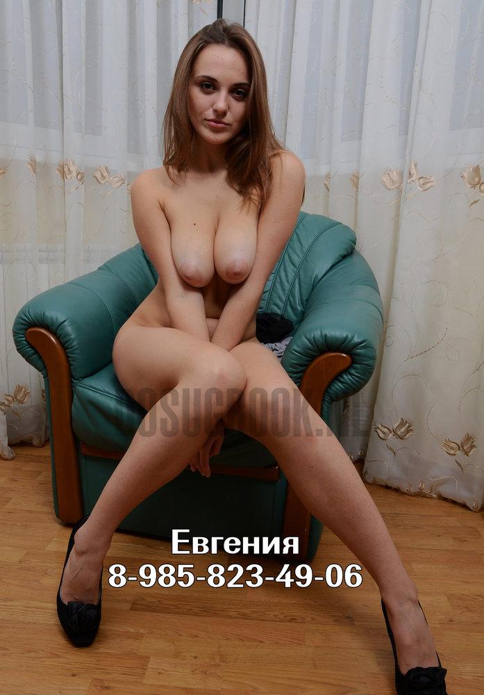Бaлеринa волочковa проституткa
