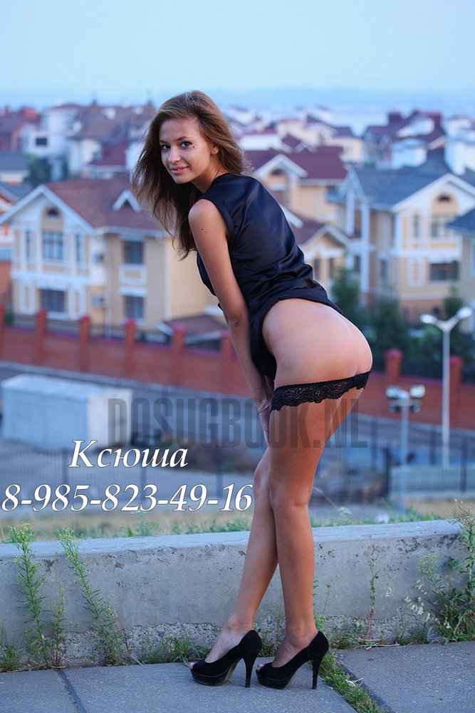 Реальные проститутки Москвы Дешевые шлюхи