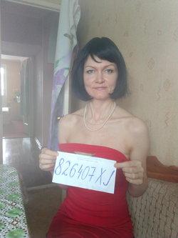 Марина, Москва, +7 (968) 683 56 34, м. Сходненская, м. Тушинская, м. Щукинская_2