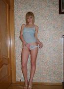 Проститутка Маша +7 (917) 520 66 67, г. Москва, м. Тульская