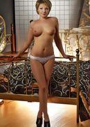 Проститутка Лена +7 (916) 283 69 56, г. Москва, м. Ленинский проспект