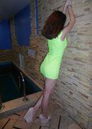 Проститутка Аня +7 (929) 513 53 36, г. Москва, м. Беляево