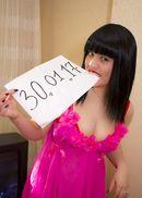 Проститутка Зара +7 (925) 376 78 85, г. Москва, м. Щелковская