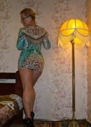 Проститутка Аврора +7 (985) 032 66 48, г. Москва, м. Кантемировская
