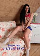 Проститутка Вероника +7 (916) 195 26 07, г. Москва, м. Измайловская
