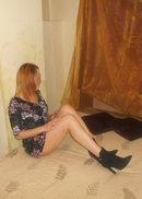 Проститутка Изабелла +7 (929) 513 93 30, г. Москва, м. Аэропорт
