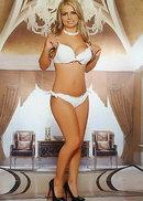 Проститутка Екатерина +7 (915) 351 79 99, г. Москва, м. Пражская