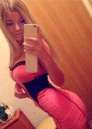 Проститутка Даша +7 (909) 631 73 11, г. Москва, м. Коньково
