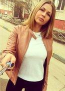Проститутка Елена +7 (962) 369 64 32, г. Москва, м. Бульвар Дмитрия Донского