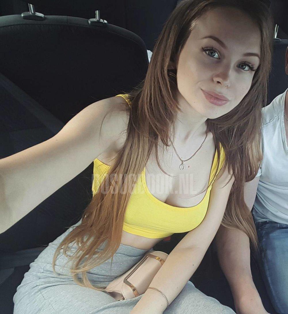 Москва яна проститутка м алтуфьево ева проститутка