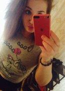 Проститутка Лина +7 (916) 539 03 88, г. Москва, м. Братиславская
