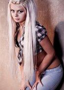 Проститутка Виктория +7 (915) 473 76 81, г. Москва, м. Первомайская