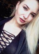 Проститутка Агата +7 (964) 552 76 81, г. Москва, м. Новослободская