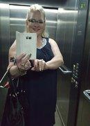 Проститутка Лиза +7 (985) 092 73 67, г. Москва, м. Водный стадион