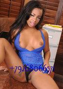 Проститутка Стефания +7 (903) 226 90 33, г. Москва, м. ВДНХ