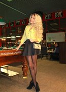 Проститутка Фатима +7 (969) 018 65 88, г. Москва, м. Щелковская