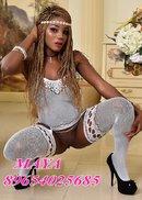 Проститутка MAYA +7 (965) 402 56 85, г. Москва, м. Ясенево