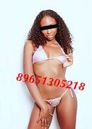 Проститутка Jade +7 (965) 130 52 18, г. Москва, м. Братиславская