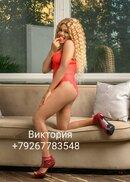 Проститутка Victoria +7 (926) 778 35 48, г. Москва, м. Авиамоторная