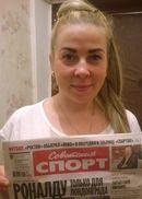 Проститутка Маруся +7 (966) 335 05 89, г. Москва, м. Коломенская