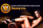 Эмануэль +7 (925) 090 36 20, г. Москва, м. Тульская