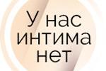 Gia massage +7 (967) 005 96 20, г. Москва, м. Красносельская